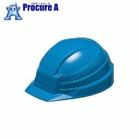 DICIZANO青KPIZANOAA13-BKP753-2075DICプラスチック(株)安全資材