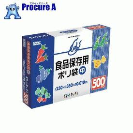 サニパック KS12スマートキッチン保存袋(箱入り)半透明500枚 KS12-HCL ▼496-5809 日本サニパック(株)