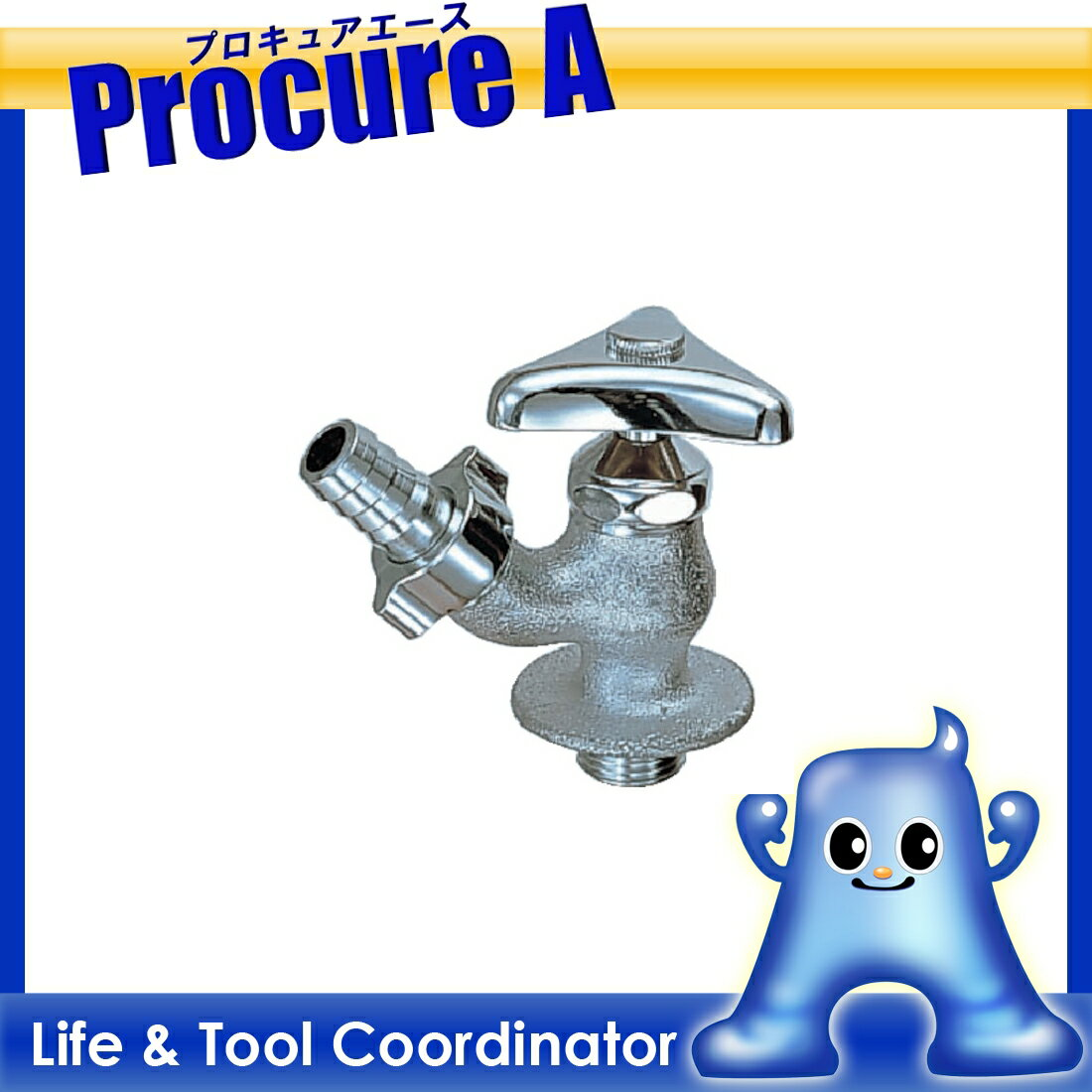 INAX 散水栓 13mm LF-13-13-CV ▼331-6602 (株)LIXIL 住設ルート 【代引決済不可】