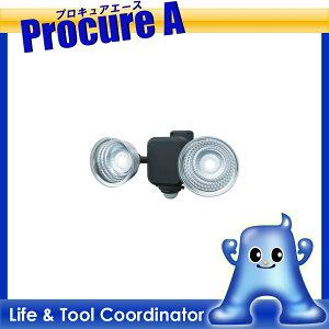 ムサシ 3.5W×2灯 フリーアーム式LED乾電池センサーライト LED-265 ▼818-8782[3745][APA] (株)ムサシ