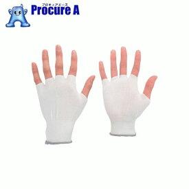 ミドリ安全 低発塵手袋  (指切りタイプ)10双入 L MCG-703-L ▼819-2492 ミドリ安全(株)