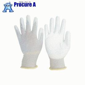 ミドリ安全 静電気拡散性手袋(手のひらコート)LL 10双入 MCG600N-LL ▼821-9588 ミドリ安全(株)