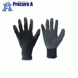 ミドリ安全 作業用手袋ゴム引き MHG100-L ▼753-9282 ミドリ安全(株)