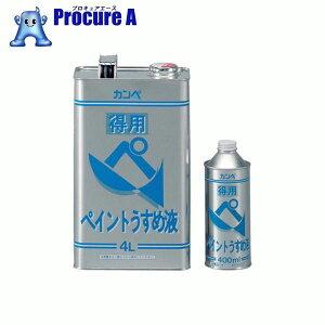 KANSAI 得用ペイントうすめ液 400ml NO293-04 ▼223-7105 (株)カンペハピオ