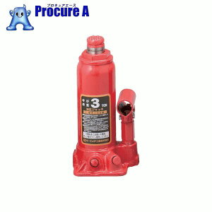 OH 油圧ジャッキ 3T OJ-3T ▼836-4089 オーエッチ工業(株)