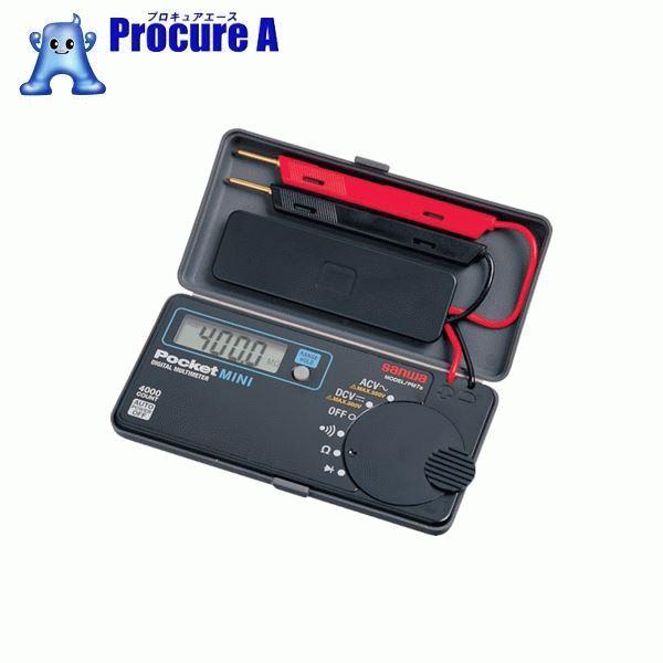 SANWA ポケット型デジタルマルチメータ PM7A ▼284-8554 三和電気計器(株)
