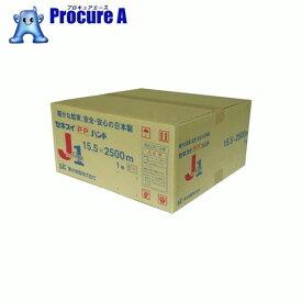 積水 梱包機用PPバンド J−S1タイプ1巻梱包 15.5×2500m ブルー PP15.5X2500J-S1-K1-B ▼444-3527 積水樹脂(株)