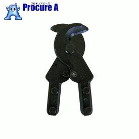 HIT ケーブルカッター替刃 SCC250R ▼351-7756 ヒット商事(株)