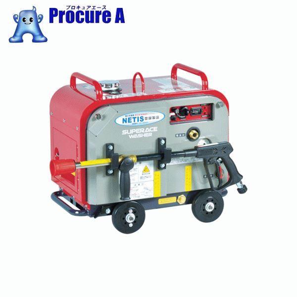 スーパー工業 ガソリンエンジン式 高圧洗浄機 SEV−2108SS(防音型) SEV-2108SS ▼449-7970 スーパー工業(株) 【代引決済不可】