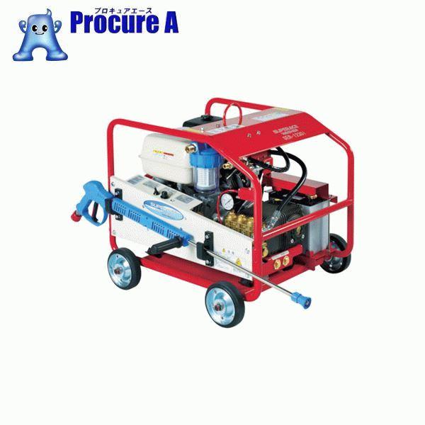 スーパー工業 ガソリンエンジン式 高圧洗浄機 SER−1230i(超高圧型) SER-1230I ▼495-3941 スーパー工業(株) 【代引決済不可】