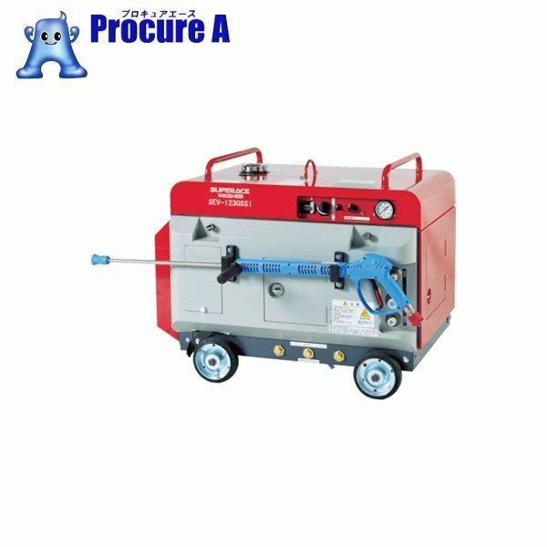 スーパー工業 エンジン式 高圧洗浄機 SEV−1230SSi(防音型) SEV-1230SSI ▼495-3959 スーパー工業(株) 【代引決済不可】