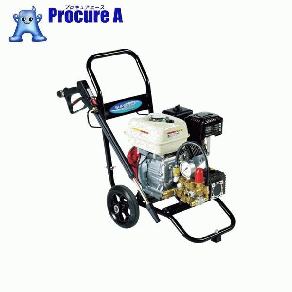 スーパー工業 エンジン式高圧洗浄機SEC−1315−2N SEC-1315-2N ▼859-1129 スーパー工業(株) 【代引決済不可】