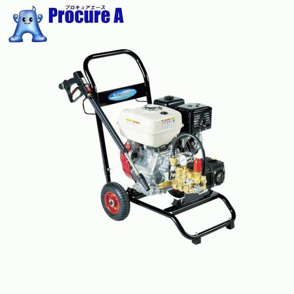 スーパー工業 エンジン式高圧洗浄機SEC−1520−2N SEC-1520-2N ▼859-1130 スーパー工業(株) 【代引決済不可】