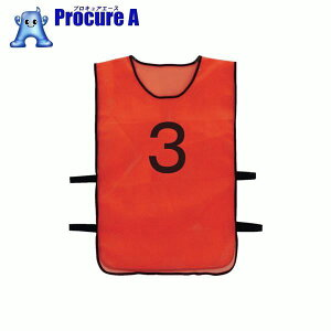 TRUSCO 番号安全ベスト 「3」 オレンジ TBB-3 ▼819-5041 トラスコ中山(株)