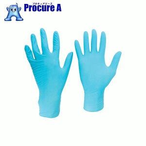 ミドリ安全 ニトリル使い捨て手袋 厚手 粉なし 青 LL (100枚入)VERTE700RLL▼819-2600ミドリ安全(株)