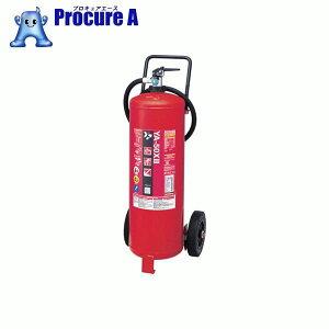 ヤマト ABC粉末蓄圧消火器50型 YA-50X3 ▼453-6398 ヤマトプロテック(株) 【代引決済不可】