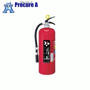 ヤマト ABC粉末消火器20型蓄圧式 YA-20X ▼811-5442 ヤマトプロテック(株)