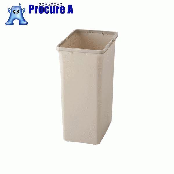 コンドル (屋内用屑入)リサイクルトラッシュ ECO−35(ボディー) アイボリ YW-132L-PC IV ▼370-2375 山崎産業(株)