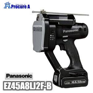 パナソニック/Panasonic  EZ45A8LJ2F-B 14.4V5.0Ah充電全ネジカッター(黒)電動工具 カッター 穴あけ DIY 切断 工具 充電式 コンパクト ネジカッター