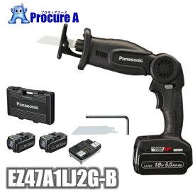 【あす楽】 新商品 パナソニック Panasonic EZ47A1LJ2G-B 充電レシプロソー18V 5.0Ah14.4V/18V充電式 電動工具 コードレス 黒 折り曲げ 切断 開口 小型 軽量