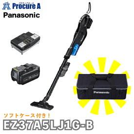 【ソフトケース(EZ9522)付♪】【あす楽】パナソニック Panasonic EZ37A5LJ1G-B 充電式サイクロンクリーナー電池セット 18V 5.0Ah ブラック/黒