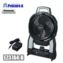 【新商品】【あす楽】 パナソニック EZ37A4-B ブラック工事用充電扇風機 ACアダプタ付きPanasonic 首振り機能付き…
