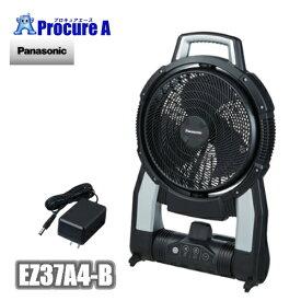 【新商品】【あす楽】 パナソニック EZ37A4-B ブラック工事用充電扇風機 ACアダプタ付きPanasonic 首振り機能付き ハンドル付き 持ち運び コンパクト 強弱 連続運転 強力 工場 現場 換気
