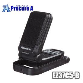 【あす楽】Panasonic/パナソニック EZ37C5-B(黒/ブラック) 充電ワイヤレススピーカー EZ37C5-R EZ37A2 音楽 再生 Bluetooth小型コンパクト 便利 Dual デュアル スマホ充電