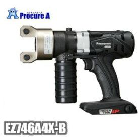Panasonic/パナソニック EZ46A4X-B(黒・ブラック) 油圧マルチ ※本体のみ Dual 14.4V/18V 電池パック・充電器・アタッチメントは別売りです。電動工具 デュアル 切断 圧着