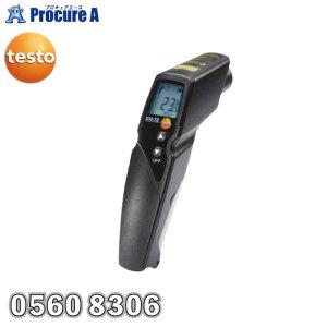 テストー 830-T2/2ポイントレーザー付赤外放射温度計 0560 8306