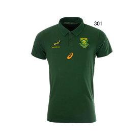 ラグビー 南アフリカ代表 アシックス スプリングボクス メディア ポロシャツ 2113A038