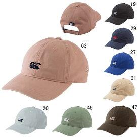 帽子 ロゴ カンタベリー CANTERBURY スタンダード ウォッシュド キャップ ラグビー スポーツ カジュアル セール AC00180