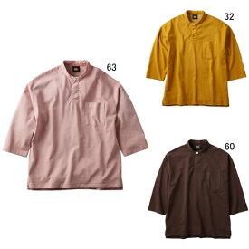 七分袖 襟付 シャツ メンズ カンタベリー canterbury 3/4スリーブ オーガニック ドライミックス ラガーシャツ ラグビー トレーニング スポーツ ウェア カジュアル セール RA40574