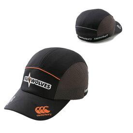 8a3c3671aee337 帽子 カンタベリー CANTERBURY サンウルブス スポーツ キャップ ラグビー スポーツ カジュアル A09227SR セール
