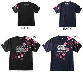 半袖 Tシャツ メンズ カンタベリー CANTERBURY ジャパン ワンチーム ブロッサム ティ ラグビー スポーツ カジュアル 日本代表 応援 公式 ライセンス RA30301