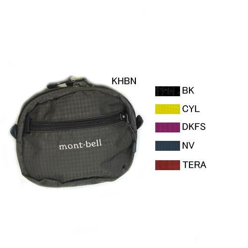 モンベル【mont-bell】ベルトポーチ #1123774