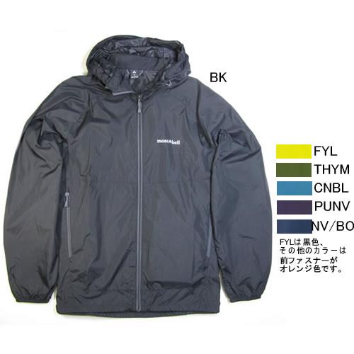 モンベル【mont-bell】ウインドブラストパーカー Men's #1103242
