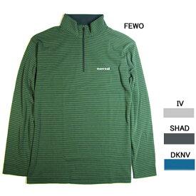 モンベル【mont-bell】WIC.ボーダーロングスリーブジップシャツ Men's #1104820