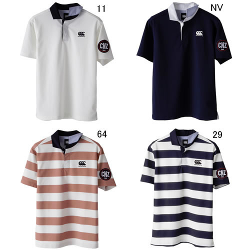 カンタベリー 【CANTERBURY】フレックスクールコントロール ショートスリーブシャツ(ビッグサイズ) 2018SS 特価セール RA38120B