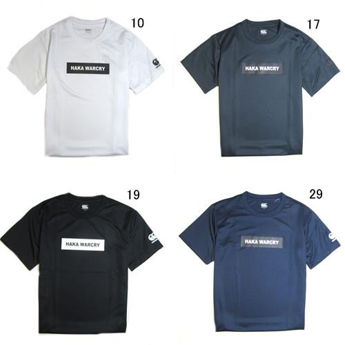カンタベリー【CANTERBURY】お買い得Tシャツ 2018SS NEW セール RA38181