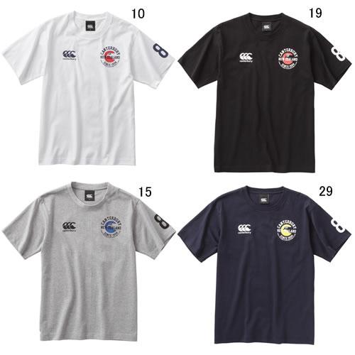 Tシャツ 半袖 メンズ カンタベリー canterbury ショートスリーブ Tシャツ ラグビー トレーニング スポーツ 男性用 綿 半袖シャツ/特価セール RA38408