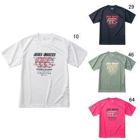 半袖 Tシャツ 限定モデル メンズ カンタベリー canterbury フレックス コントロール ティーシャツ ラグビー トレーニング スポーツ ウェア カジュアル セール RA30351