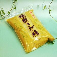【波動法製造】極楽きび糖1kg【6袋セット】体に悪くない白い砂糖【送料無料】