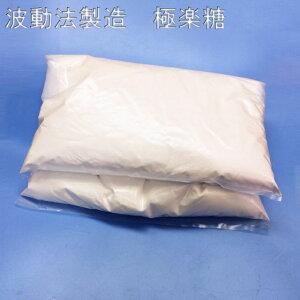 【送料無料】極楽糖20kg(5kg×4)【業務用】体に悪くない【白い砂糖】美味しい【波動法製造】メーカー直送