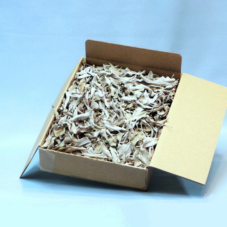 ●ホワイトセージ業務用200g【アウトレット】リーフ【カリフォルニア産】ボックス【無農薬】