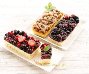 冷凍 フルーツとナッツのケーキセット5種のベリー贅沢レアチーズケーキ×1、5種のナッツ贅沢キャラメルケーキ×1、完熟ぶどうの贅沢レアチーズケーキ×1*離島、沖縄など遠方はお届け不