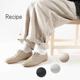 Recipe ゴム紐レースアップ RP-266ナチュラルファッション 40代 50代 ナチュラル服 大人コーデ 大人かわいい カジュアルコーデ シンブル 驚くほど柔らかい レザー 本革 日本製