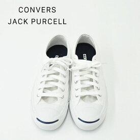 CONVERSE JACK PURCELLコンバース ジャックパーセル キャンバススニーカー 1R193ナチュラルファッション ナチュラル服 30代 40代 50代 大人コーデ 大人かわいい カジュアル シンプル ベーシック
