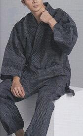 光源氏/亀甲絣作務衣/黒
