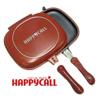 Happy call ホットクッカー gourmet bread, homemade two-sided grilling pressure frying pan TV shopping also introduced HAPPYCALL HAPPY CALL